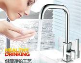 水龍頭 家用洗菜盆龍頭冷熱水槽單冷全銅洗手盆 304不銹鋼旋轉  創想數位