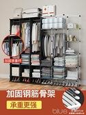 簡易布衣櫃組裝收納櫃子組合經濟型塑料租房臥室家用兒童布藝衣櫥YYJ 【全館免運】