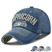 牛仔帽子男女款春夏秋天棒球帽韓版潮帽戶外休閒運動遮陽鴨舌帽 名購居家