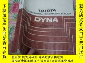 二手書博民逛書店TOYOTA罕見REPAIR MANUAL FOR CHASSIS BODY DYNAY186899 如圖 如