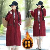 棉麻提花刺繡加絨加厚大尺碼民族風酒紅色冬裝女保暖棉衣棉服洋裝 週年慶降價