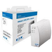 [哈GAME族]免運費 可刷卡●停電不用怕●飛瑞 A-1000 600W/1000VA UPS 不斷電系統 電池熱抽換 離線式