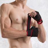 健身手套 半指(可護腕)-舒適透氣超強防滑掌心加厚男運動手套3色71w1[時尚巴黎]