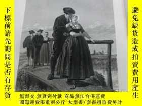 二手書博民逛書店【百罕見】《收取過橋費》(TALKING TOLL AT THE BRIDGE) 1875年 鋼版畫 源自藝術日誌