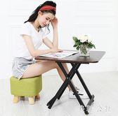 折疊桌餐桌家用小飯桌便攜式戶外折疊擺攤桌正方形宿舍簡易小桌子 ys6184『美鞋公社』