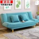 懶人沙發小戶型可折疊客廳休閒椅整裝布藝沙發單人雙人折疊沙發床