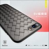 ~Baseus 倍思~BV 編織格紋套iPhone 6 Plus 高彈TPU 不變形輕薄散熱耐震耐髒防摔防指紋