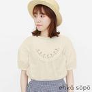 「Summer」彩色小花刺繡蓬袖上衣 (提醒 SM2僅單一尺寸) - Sm2