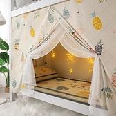 床簾一體式學生宿舍蚊帳遮光布上鋪下鋪女簾子上下床大學窗簾寢室