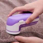 毛衣服球修剪器充電式去毛球衣物刮吸除毛器剃打脫毛機家用 青木鋪子
