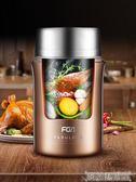 富光FGA燜燒杯悶燒壺不銹鋼超長保溫飯盒成人燜粥神器保溫桶湯罐 科技藝術館