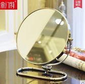 6英寸台式折疊化妝鏡雙面便攜梳妝鏡歐式可愛公主高清鏡子