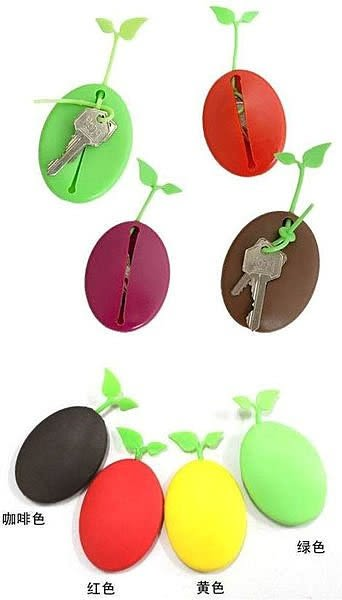 【發現。好貨】出口日本 矽膠鑰匙收納包 多功能收納包 矽膠零錢包 鑰匙套