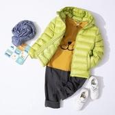 兒童羽絨服 南極人兒童輕薄羽絨服短款男童女童中大童小孩寶寶童裝秋冬外套【免運】
