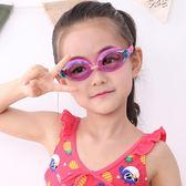 泳具 專業兒童泳鏡防水防霧高清男童女童泳鏡泳帽套裝游泳眼鏡 傾城小鋪