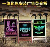 紐繽電子手寫熒光板 LED發光黑板 40 60廣告展示板小留言板廣告牌 伊韓時尚