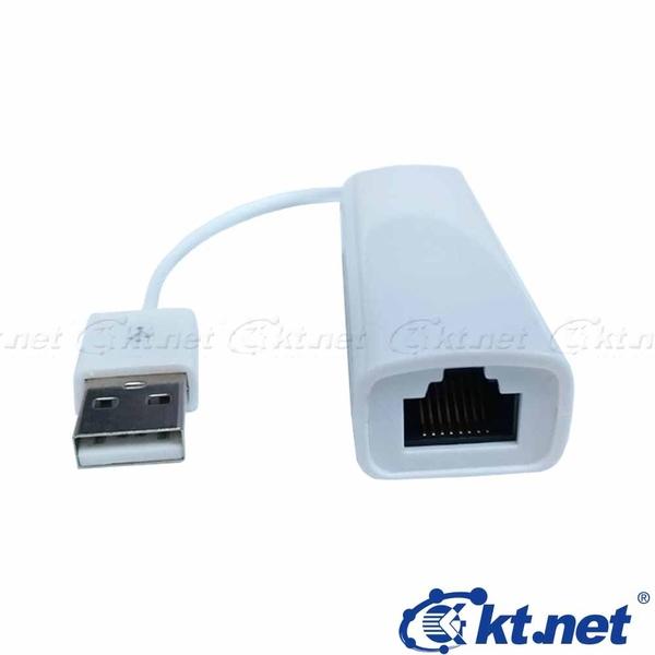 [富廉網]【KTNET】KTCAULANUSB09 USB2.0 網路卡