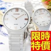 陶瓷錶-繽紛奢華設計女腕錶5色55j7【時尚巴黎】