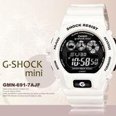 g-shock mini 秒殺款 gmn-691-7ajf 日限g-shock 現+排單/熱賣中!