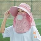 防曬遮陽帽女夏季大沿遮臉面罩涼帽太陽防曬帽子【橘社小鎮】