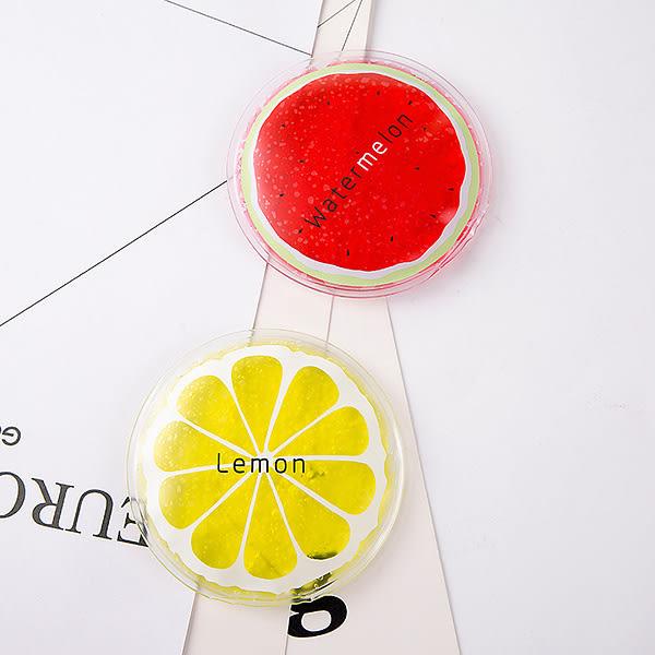 【BlueCat】甜美水果系列降溫冰敷消腫果凍冰袋
