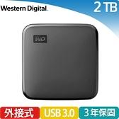 WD 威騰 Elements SE SSD 2TB 外接式固態硬碟