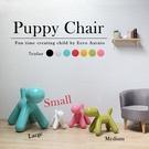 Puppy Chair復刻款。童心之作狗...