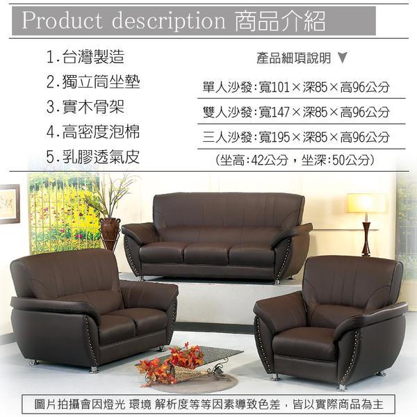 《固的家具GOOD》301-302-AD 701型獨立筒乳膠雙人沙發【雙北市含搬運組裝】