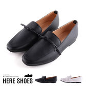 [Here Shoes]休閒鞋-MIT台灣製 皮質簡約 綁繩造型 純色中性 樂福鞋 休閒鞋-AW450