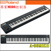 【非凡樂器】ROLAND A-88MKII MIDI控制器/PHA-4鍵盤 / 公司貨保固