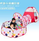 兒童遊戲帳篷 兒童帳篷室內戶外遊戲屋寶寶玩具嬰兒陽光隧道筒可投籃海洋球池 艾維朵