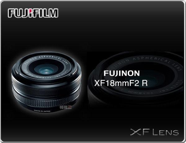 Fujifilm XF 18mm F2.0 R﹝平行輸入﹞X Pro1 專用鏡頭