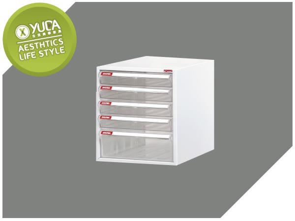 樹德櫃【YUDA】樹德 桌上型樹德櫃 A4-105P (4小抽+1大抽) 資料櫃/效率櫃/收納櫃