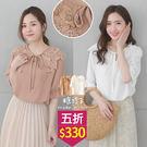 【五折價$330】糖罐子素面拼接緹花後綁...