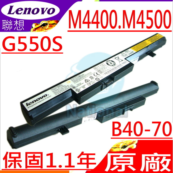 LENOVO B40 電池(原廠)-聯想 B40-70 ,G550S, M4400, M4500,L12M4E55, L12S4E55, L13L4A01, L13S4A01,B51-80