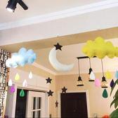 月亮雲朵星星六一兒童節掛飾生日百天幼兒園裝飾用品走廊空中吊飾 喵小姐