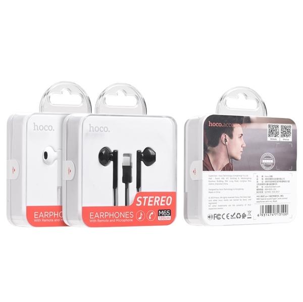 浩酷 M65 殊音Type-C線控帶麥耳機 入耳式適用於小米oppo華為耳機