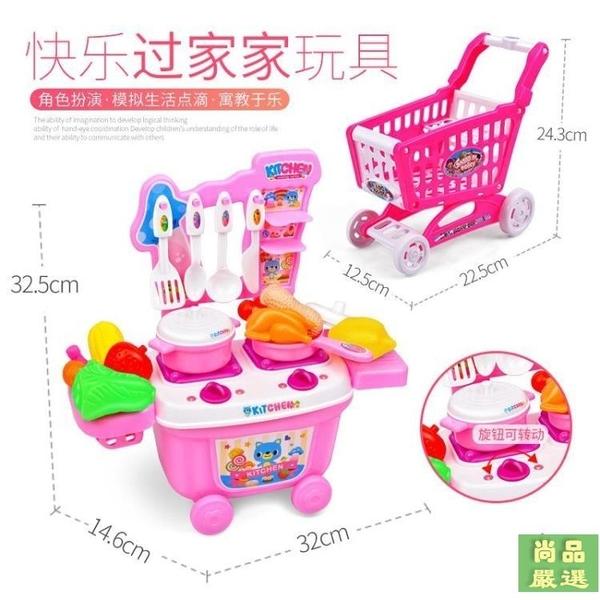 扮家家兒童過家家廚房做飯餐台 台套裝寶寶仿真廚具男切水果玩具女孩購物車