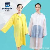 雨衣登山步行戶外連體徒步旅游成人透明防水男女式長款雨披 漾美眉韓衣