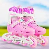溜冰鞋兒童全套裝男女直排輪旱冰鞋輪滑鞋3-4-5-6-7-8-10歲初學者 阿卡娜