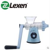Lexen手動榨汁機標準版家用手搖壓汁器簡易水果原汁機小麥草榨汁【天藍色】