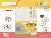 快樂大象Happy Elephant信紙組合-NO.6《Midohouse》
