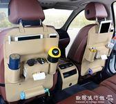 汽車靠背收納袋座椅掛袋後背椅多功能坐椅車載用品儲物椅背置物袋igo  歐韓流行館