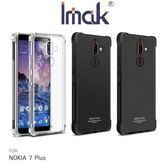 Imak NOKIA 7 Plus 全包防摔套(氣囊) 防摔耐磨 四周包邊 鏡頭保護 手機殼 保護套 背殼
