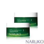 雙11限定【任3件5折】 NARUKO牛爾 茶樹痘痘粉刺調理晚安凍膜2入