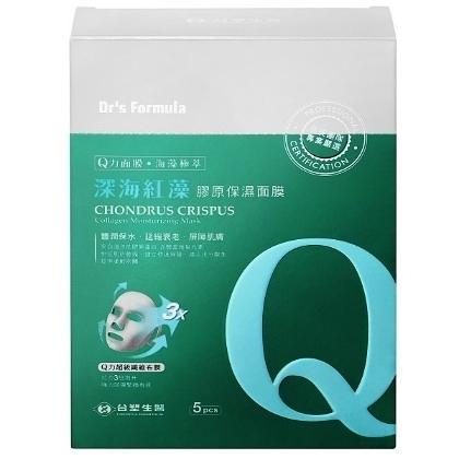 台塑生醫Dr's Formula深海紅藻膠原保濕面膜(5片裝) (購潮8)