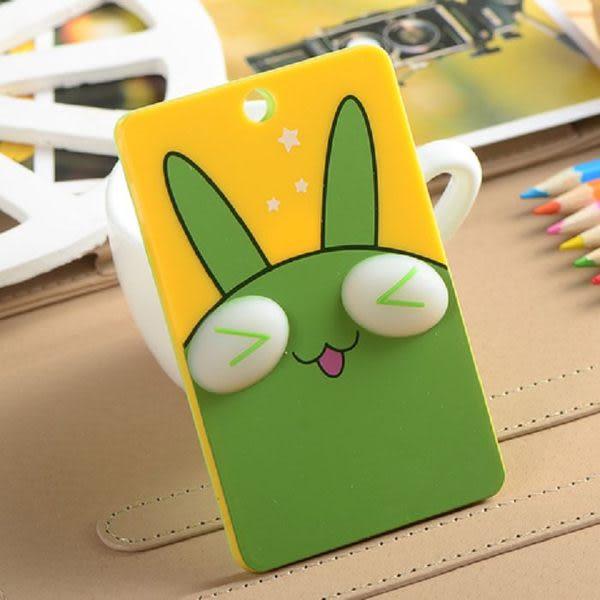 韓版立體超萌卡通卡套鑰匙圈-小綠兔【魔小物】「現貨3」