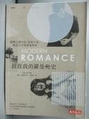 【書寶二手書T8/兩性關係_HRB】救救我的羅曼史_阿茲.安薩里