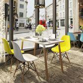 椅子現代簡約伊姆斯北歐家用餐椅創意塑膠靠背椅辦公椅懶人書桌椅wy