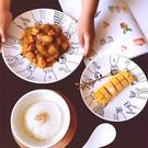 漫畫風小魚 貓咪 下午茶 8吋 創意牛排盤簡約北歐陶瓷餐盤家用菜盤水果蛋糕字母早西餐盤
